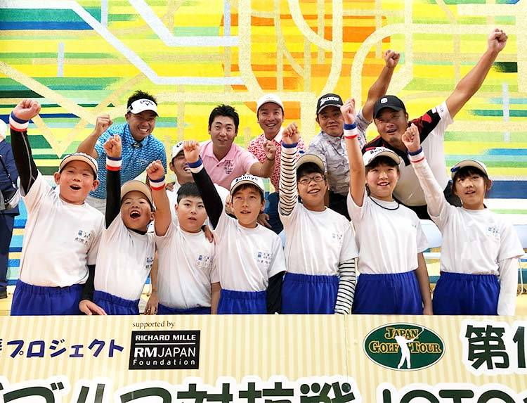第17回スナッグゴルフ対抗戦JGTOカップ全国大会のメインビジュアル