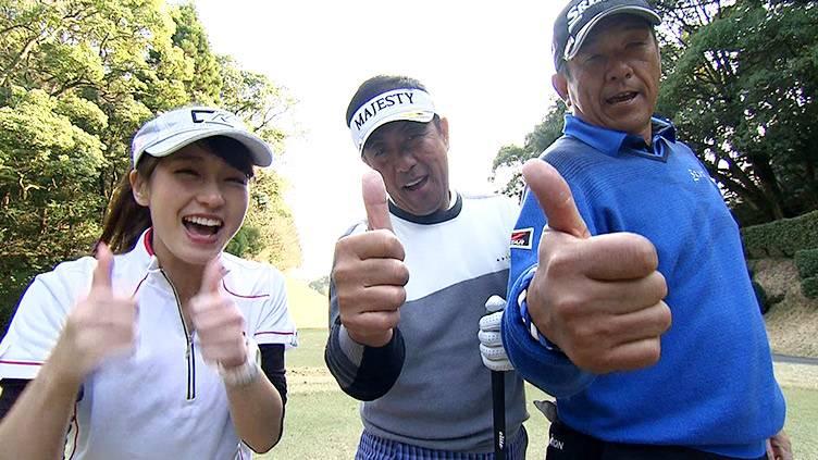 ゴルフ・モアサプライズのメインビジュアル