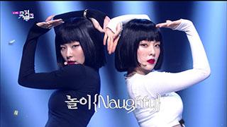 #1038(韓国放送2020年7月24日)