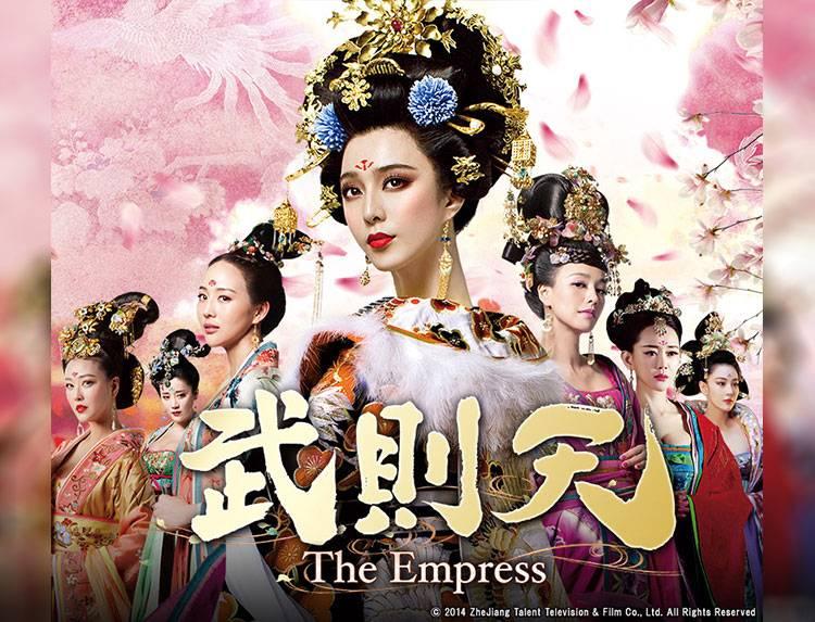 中国ドラマ「武則天-The Empress-」 | 中国ドラマ | BS無料放送なら ...