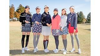 体操元日本代表の田中理恵さんが、柔軟な体を活かしたプレーを披露 「ゴルフ女子 ヒロインバトル」 4月4日(日)ひる1時30分 BS12で放送!のサムネイル