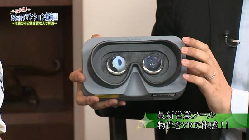 360度VR動画
