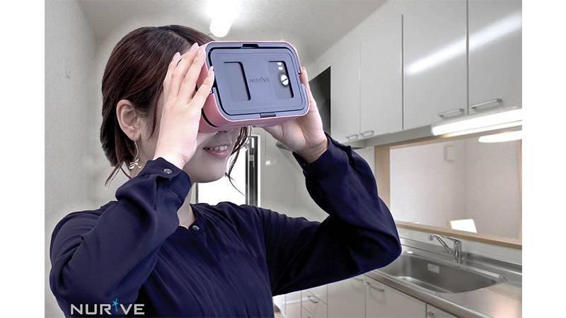 「VR内見TM」の閲覧イメージ