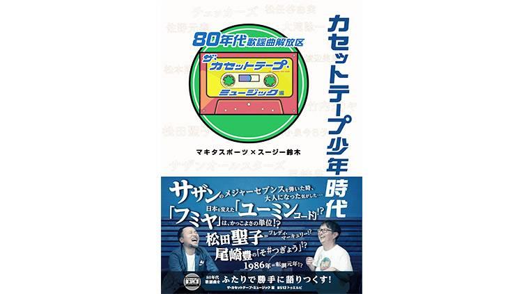 kimi_itsu-01.jpg