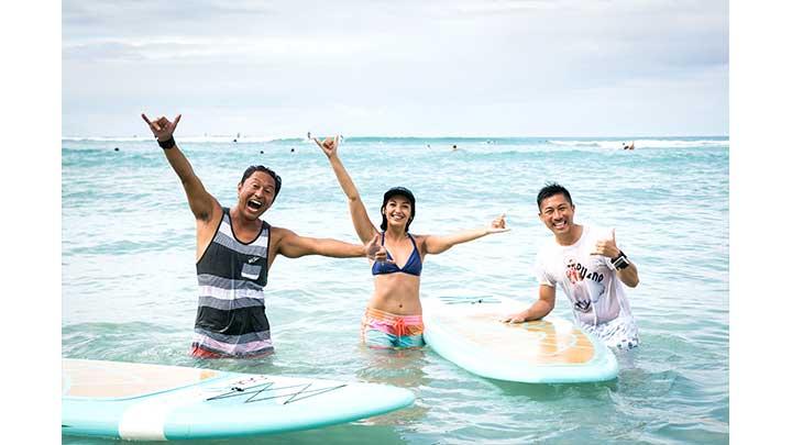 「ハワイに恋して!」