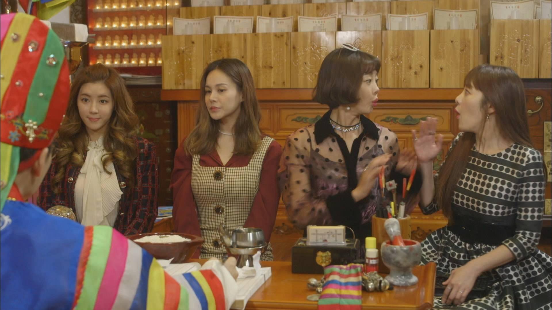 韓国ドラマ「奥様はサイボーグ」