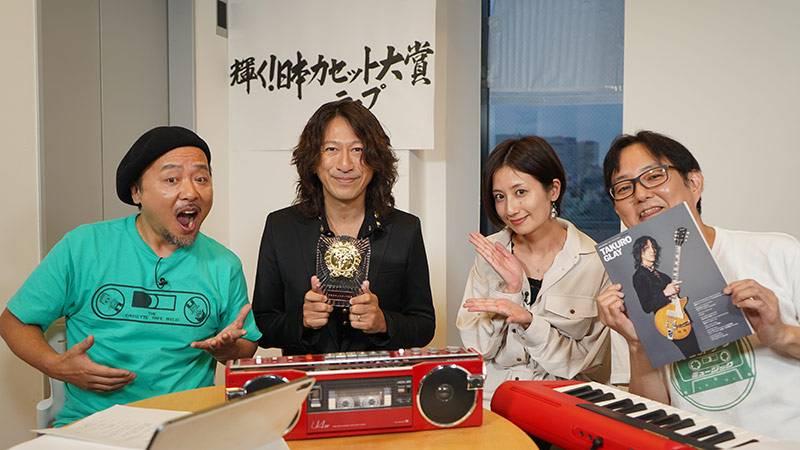 GLAY・TAKURO「ずっと出たかった」『BS12は12歳!ハワ恋カセット4時間スペシャル』12月1日(日)夕方6時~よる10時