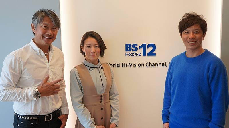 新コーナーに星野リゾート社長ら豪華ゲスト続々登場! 「SKI TV3」 2020年1月9日(木)スタート!