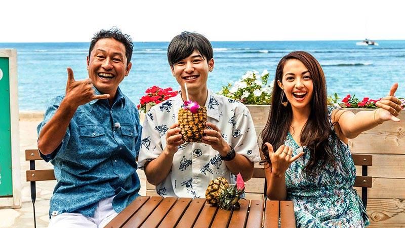 新ゲストは注目の若手イケメン俳優・堀井新太 『ハワイに恋して!』「120%恋しました!」ロケの様子をお届け!