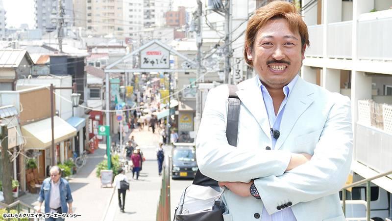「俺の旅番組」秋山竜次(C)よしもとクリエイティブ・エージェンシー