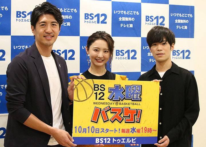 BS12水曜バスケ!09