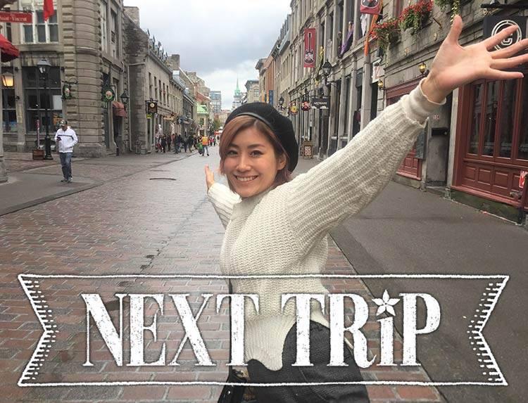 IMALUがカナダの魅力をお届け!「NEXT TRiP~IMALU・心輝くカナダ旅~」3月7日、14日2週連続放送