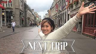 NEXT TRiP~IMALU・心輝くカナダ旅~のサムネイル