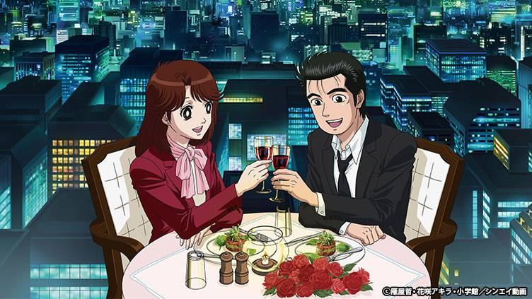 美味しんぼ【デジタルリマスター版】(アニメ)のサムネイル