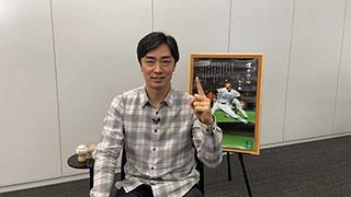 今日まで62万本のワクチン支援を続ける 福岡ソフトバンクホークス 和田毅投手にインタビュー 「ワンアクション~世界の子どもを救う第一歩~」 1月8日(金)よる8時55分~のサムネイル