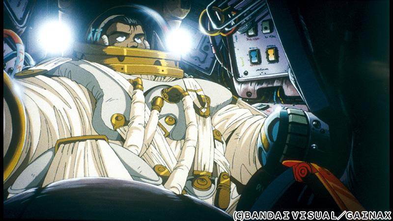 王立宇宙軍 オネアミスの翼