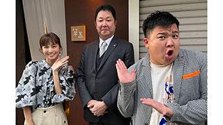 #2「京都にこだわる社長登場」