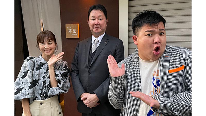 #3「京都にこだわる社長登場」