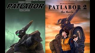 リアルロボット表現を大幅アップデートした作品 『機動警察パトレイバー』劇場版をオリジナルサウンド版で2週連続放送! 10月24・31日よる7時~ BS12「日曜アニメ劇場」のサムネイル