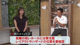 """芹澤プロがアドバイス!紺野ゆりさんの""""スコアをあげる戦略""""①"""