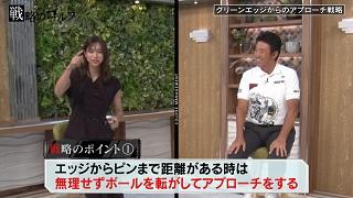 """芹澤プロがアドバイス!紺野ゆりさんの""""スコアをあげる戦略""""③"""