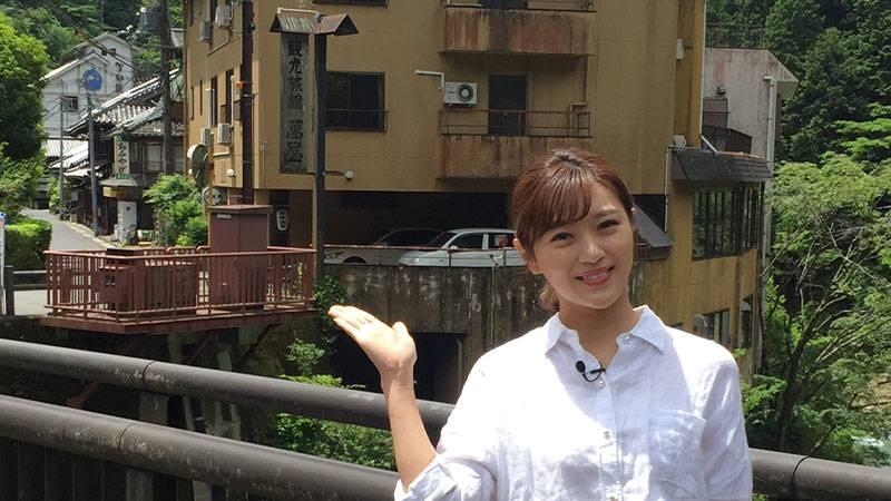 和歌山ほっこり探訪