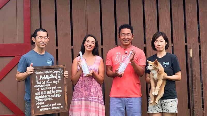 #30「メイドインハワイ第二弾!ハワイの中の日本」