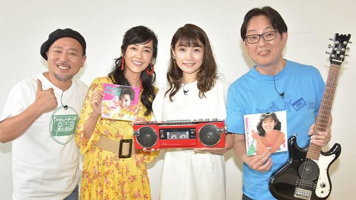 第44回「早見優さんと80年代アイドル史特集」