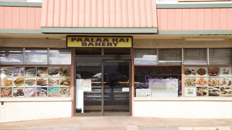 地元で愛される昔ながらのパン屋さん パアラカイベーカリー/Paala Kai Bakery
