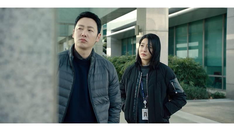 韓国ドラマ「チェックメイト!~正義の番人~」のあらすじ・ストーリー