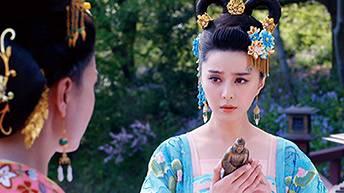 第21話 韋貴妃の執念