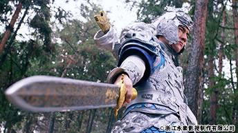 【終】第59話「虎威(こい)将軍 趙雲(ちょううん)」