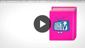 朗読女子①(ゴーゴリ「鼻」:槙田紗子)