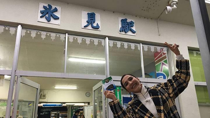 富山県 氷見編