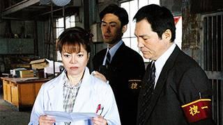 ドクター・ヨシカの犯罪カルテ 診察室に犯人が来た