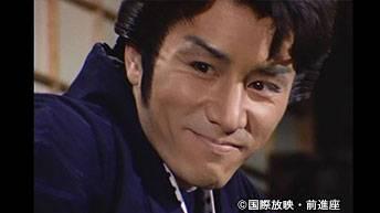 第10話「参上!!謎の短銃(たんづつ)」