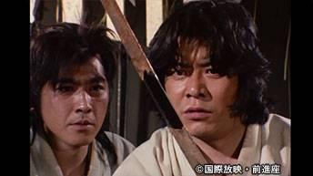 第11話「参上!!恐怖の妖刀」