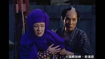 第14話「参上!!黒い罠」