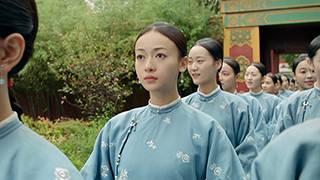 第1話 運命の紫禁城(しきんじょう)