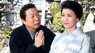 芸者小春姐さん奮闘記2 赤い折り鶴殺人事件
