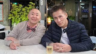 """第32話 木村一八だから語れる昭和の天才漫才師""""横山やすし伝説"""""""
