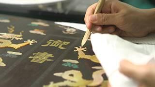 我在故宮修文物 Masters in Forbidden City #2のサムネイル