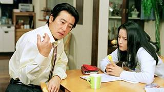 不倫調査員 片山由美3 京都・芸妓殺人事件