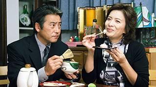不倫調査員 片山由美7 京都・檜家一族 骨肉の争い