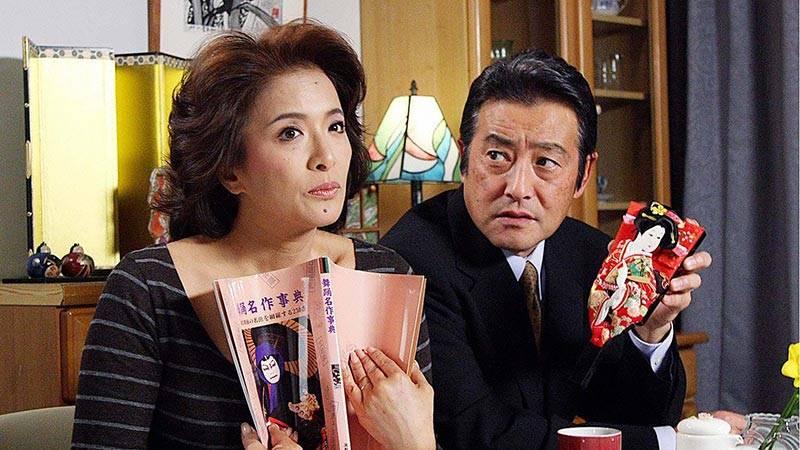 不倫調査員 片山由美10 京都化野・梅若絵巻殺人事件