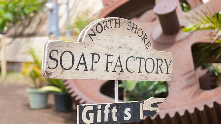 オールナチュラルの手作りソープをギフトに ノースショア・ソープファクトリー/North Shore Soap Factory