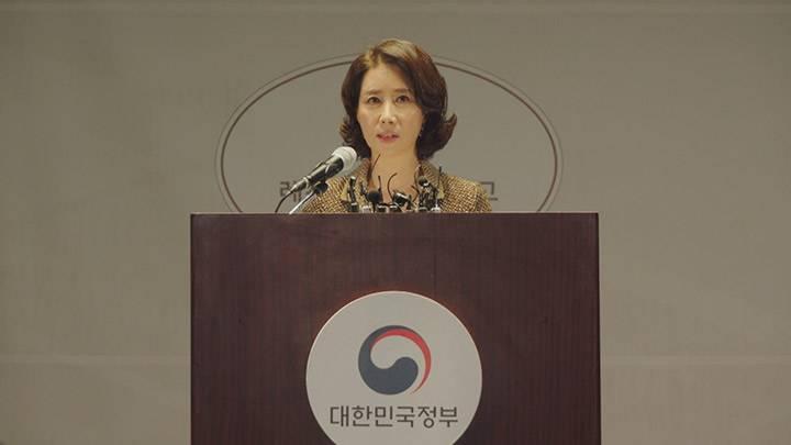 韓国ドラマ「ミッシングナイン」の第7話「不可解な生存者」