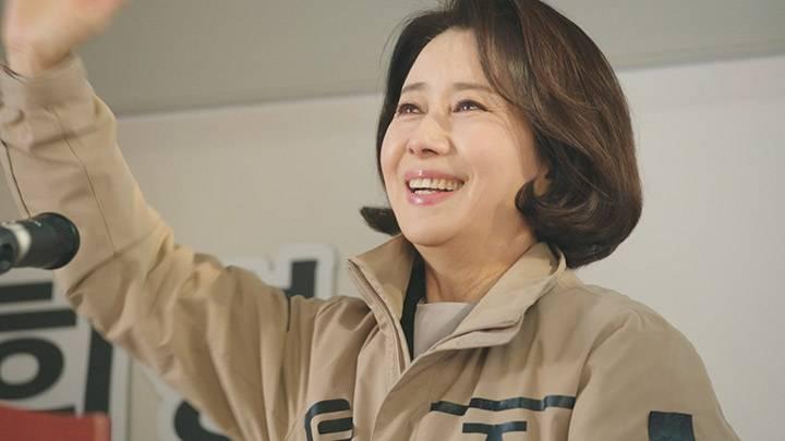韓国ドラマ「ミッシングナイン」の第14話「重要な遺留品」