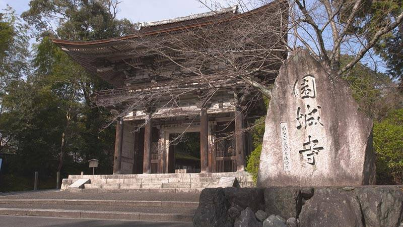 #15「和空 三井寺」