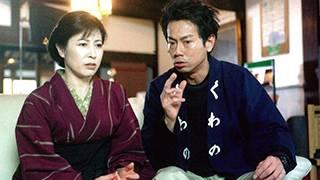 密会の宿1 北鎌倉不倫殺人旅行